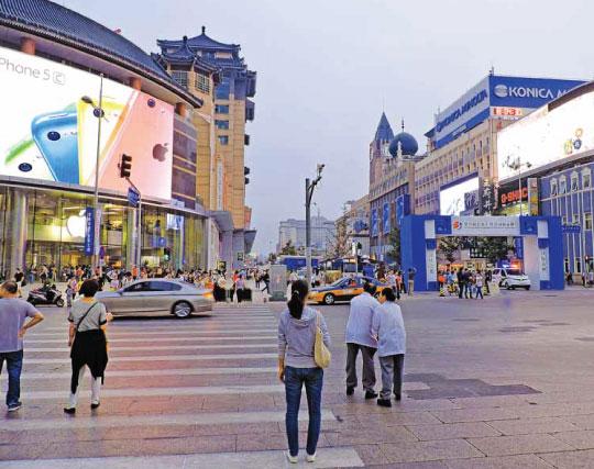 Learn Mandarin in Beijing China $775